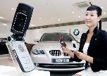 Samsung � BMW ������ ������������ SCH-B750 � 5 �����