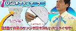 USB-������� � ������������