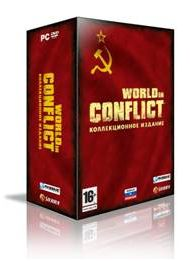 World in Conflict. Российская премьера