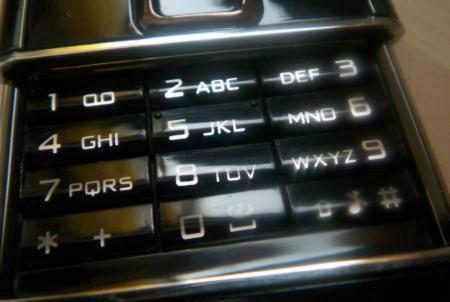 Nokia 8900 – первые фотографии