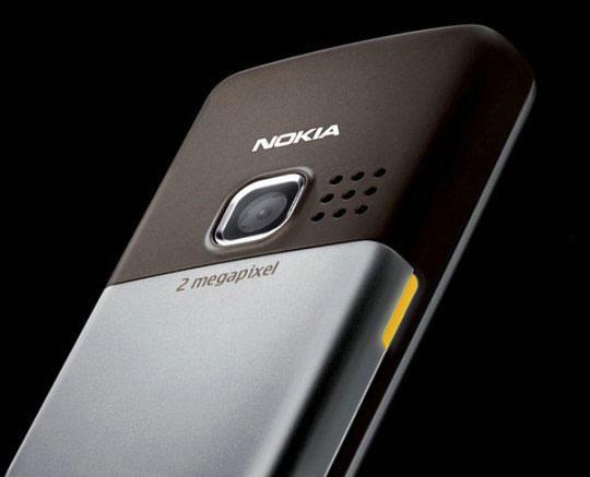 Nokia 6301 � ���������� ���������� UMA