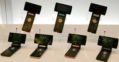 Sharp Aquos DMB: телефон с уникальным дисплеем