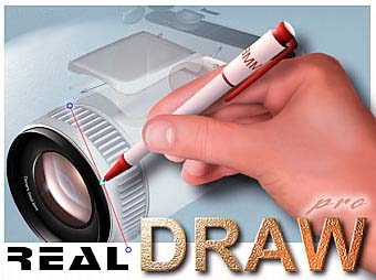 Real-DRAW Pro 4.0 - ������ � ��������