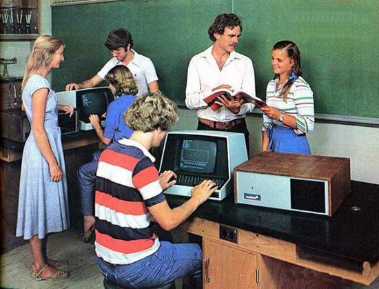 Компьютеры 30 летней давности
