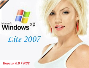 Windows XP Pre SP3 Game Edition 2007 ������� v. 0.9.7 RC2