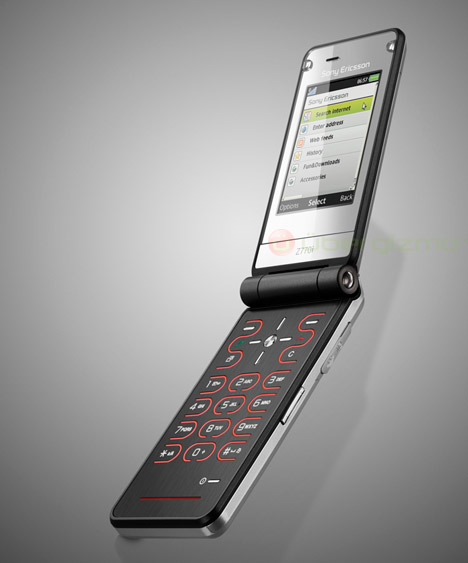Sony Ericsson Z770: качество интернет-серфинга
