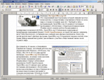 OpenOffice.org v.2.4.0 RC2