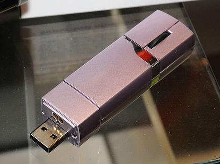 ASUS MS71 - �����-������