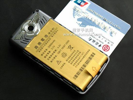 Уникальный китайский телефон ZJ268