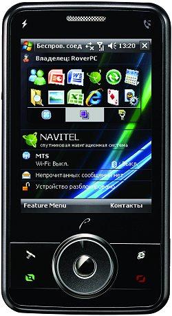 Новый коммуникатор RoverPC S7 с GPS