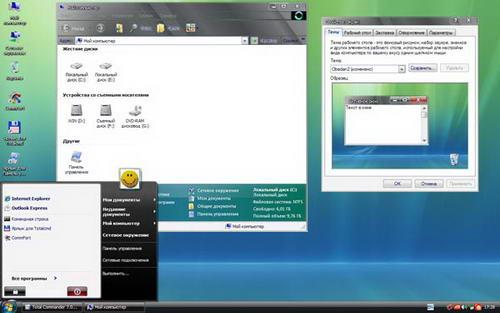 USBreanimator v1.5Full � ����������������� ������