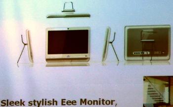 ASUS, Eee Monitor