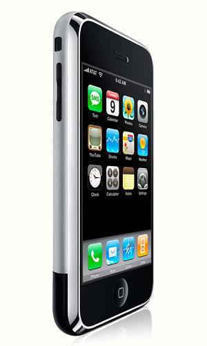 Intel Atom пропишутся в Apple iPhone