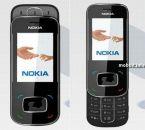 Nokia 8208 – новый двойной слайдер неофициально