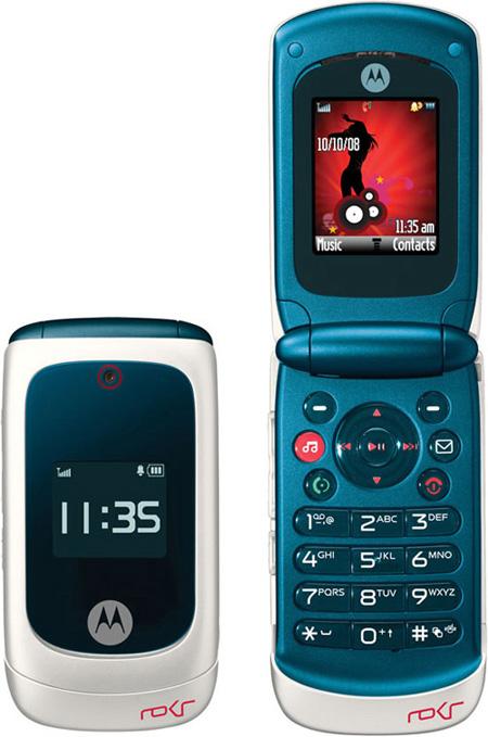 Motorola, ROKR, EM30, EM28, EM25