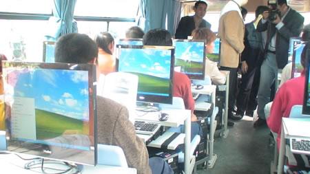 Microsoft, Автобус