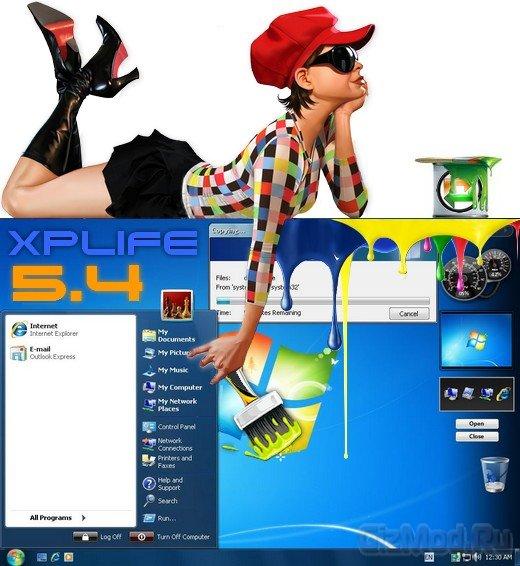 XPLife 5.4 - изменение интерфейса Windows XP