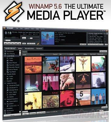 Winamp 5.61 - лучший медиаплеер