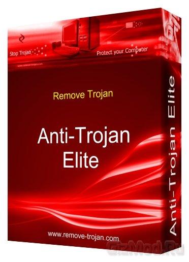 Anti-Trojan Elite 5.37 - защита от троянов