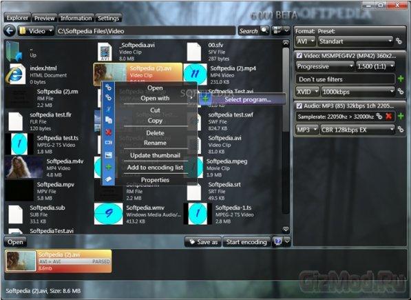 XviD4PSP 6.0.2.3240 - удобный видеоредактор