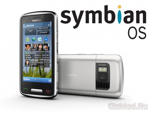 Nokia ���������� �� Symbian