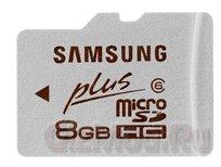 Защищенные карты памяти Samsung серии Plus
