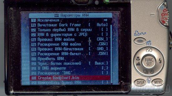 CHDK: ������ ����� ������ Canon