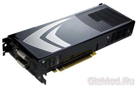 Первые данные о 3D-карте NVIDIA на четырех GPU
