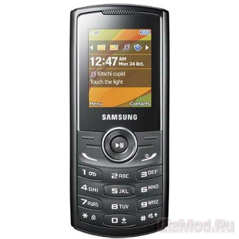��������� Samsung E2230 - 14.6 ����� ���������