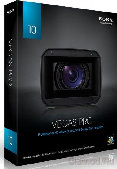 Vegas Pro 10.0c - профессиональный видеомонтаж