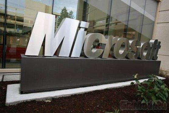 Microsoft пожаловалась на Google