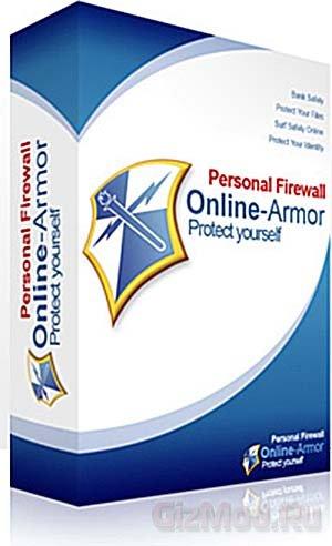 Online Armor Free 5.0.0.1097 - на зашите компьютера