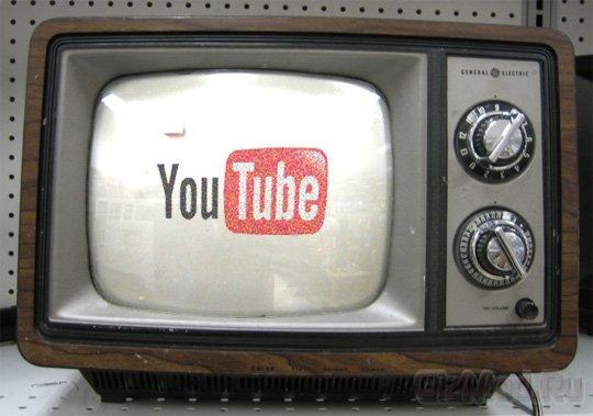 Google откроет тематические каналы на YouTube