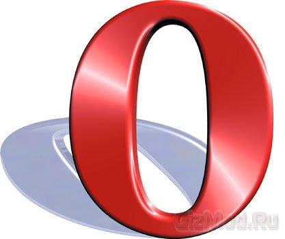 Opera 11.10 - Быстрый как молния