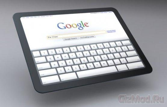 Готовиться планшетная версия Google Chrome OS