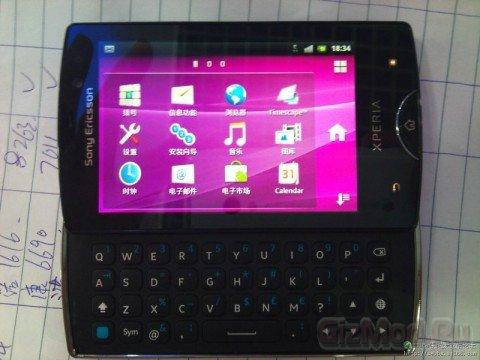 Засветились фото Sony Ericsson XPERIA Mini Pro II
