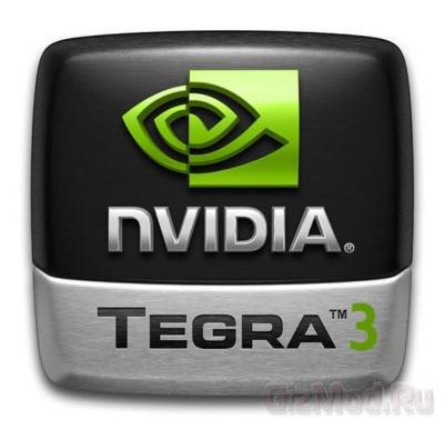 ������ ����������� � ��������� NVIDIA Tegra 3