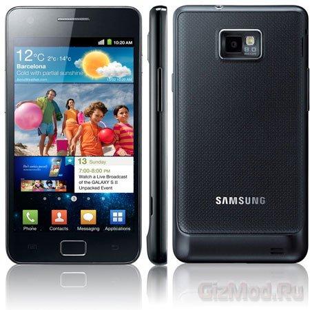 Samsung Galaxy S II через месяц в России