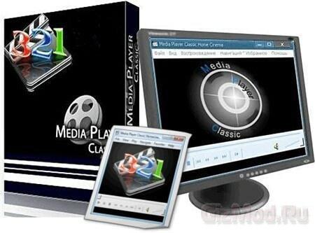 MPC HomeCinema 1.5.2.3060 - мультимедийный плеер