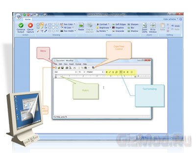 Gadwin PrintScreen 4.6 - создание скриншотов