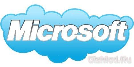 ����������� ������ Microsoft � Skype