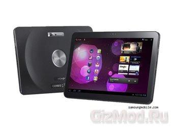 В Samsung улучшили разрешение планшетных дисплеев