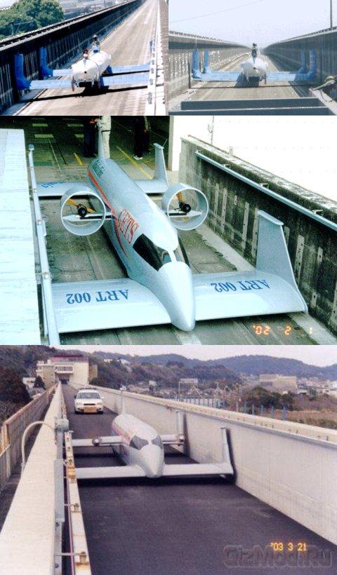 Японцы разрабатывают экологичный летающий поезд