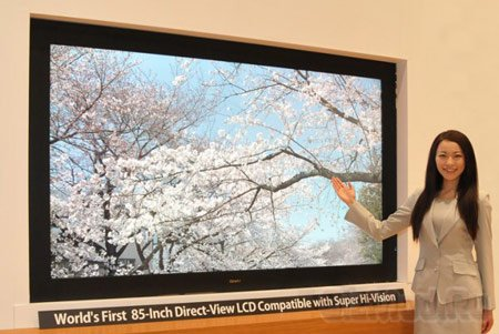 Представлен первый в мире дисплей Super Hi-Vision