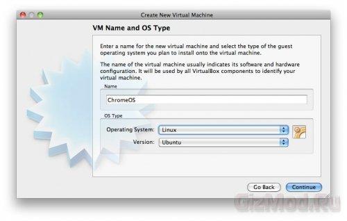 ������� ������ Chrome OS