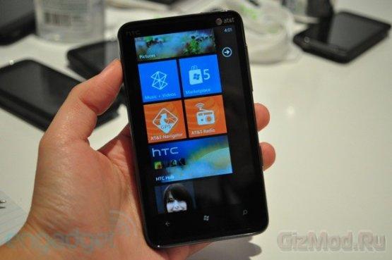 Windows Phone 7 оказался не по нраву потребителям