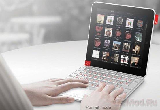 Совершенный концептуальный ноутбук Anderson