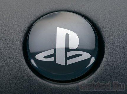 Sony ���������� � ���������� ����� PlayStation
