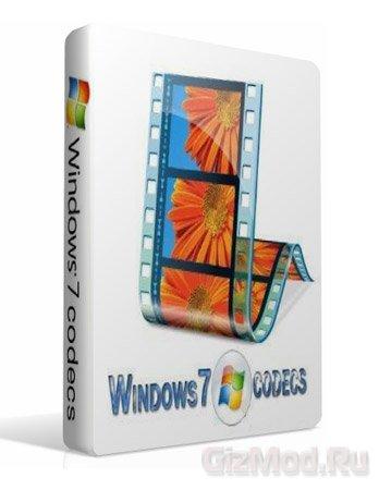 Win7codecs 3.2.5 - обновление кодеков