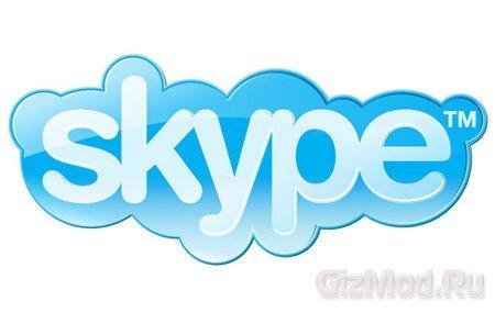 Skype 6.9.0.106 - на связи с миром